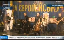 opium_euromaidan