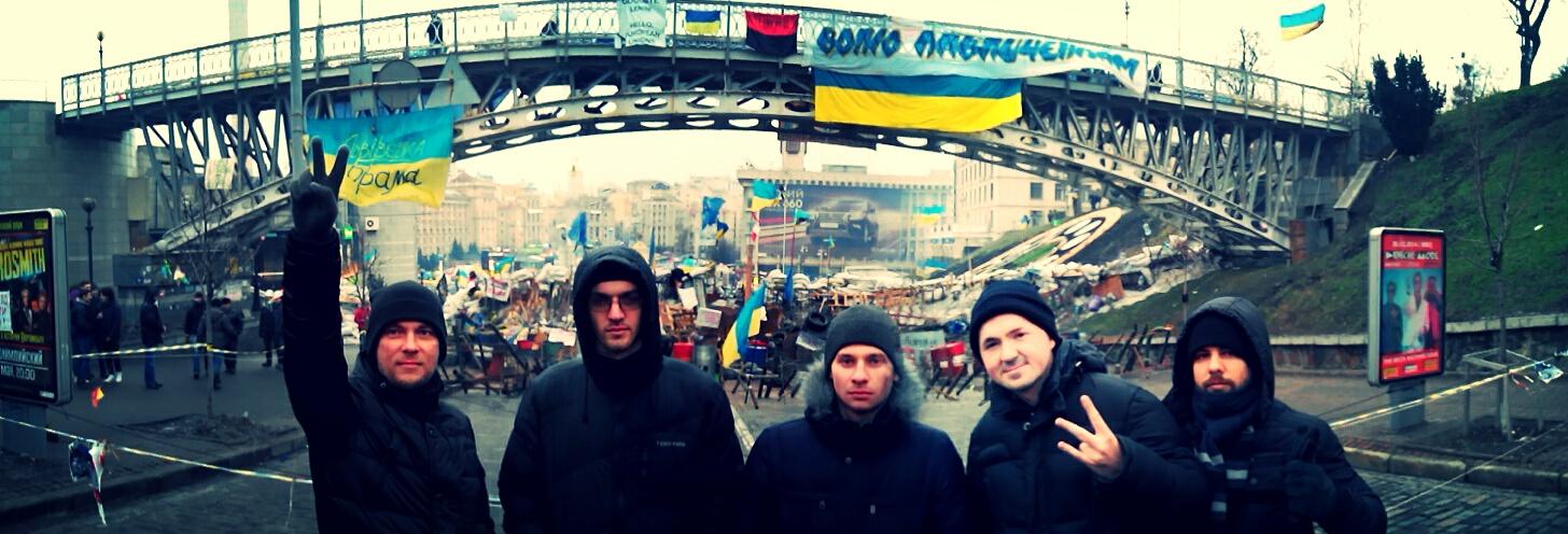 opium_euromaidan_2
