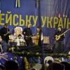 opium_euromaidan_6