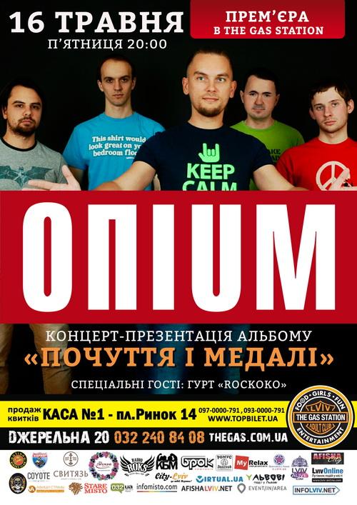 Opium_GAS_16052014