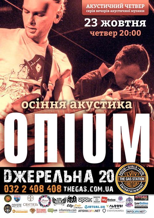 Opium_GAS_23102014