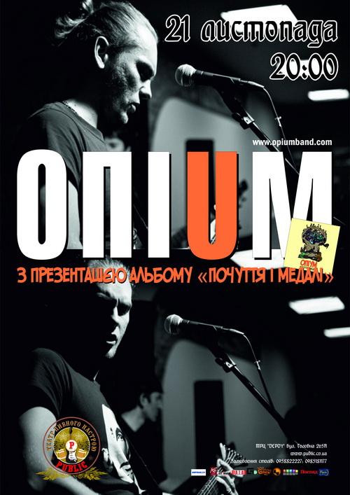 Opium_Public_21112014