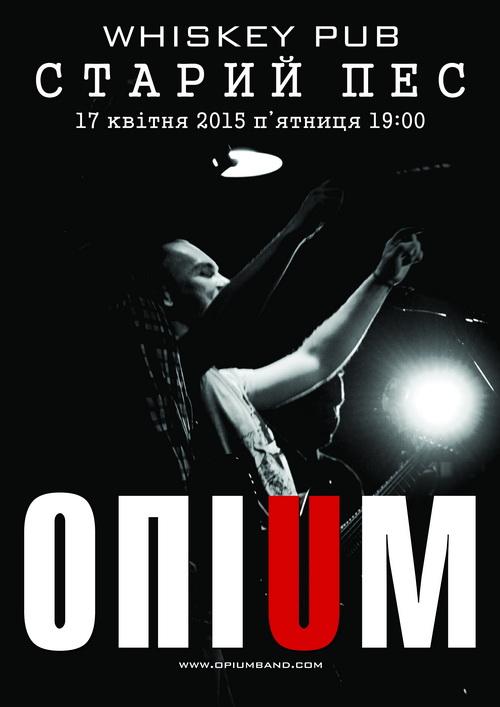 Opium_StaryyPes_17042015