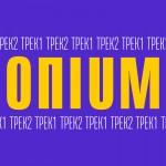Опіум - Трек1 Трек2 - 2015