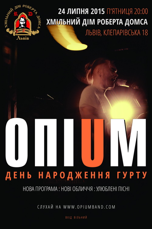 opium_rd_24072015