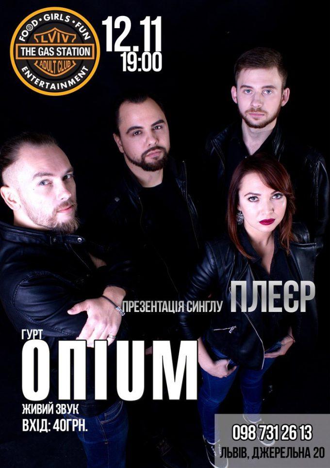 opium_tgs_12112016