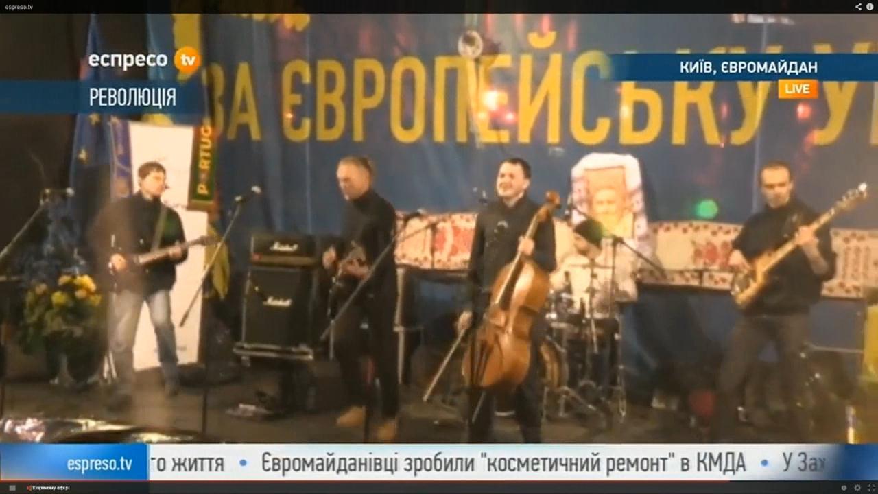 Євромайдан (наживо)
